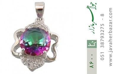 مدال توپاز هفت رنگ طرح ترنم زنانه - کد 8600