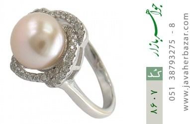 انگشتر مروارید درشت طرح مهرسا زنانه - کد 8607