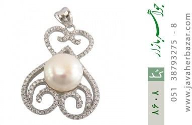 مدال مروارید درشت طرح گیتی زنانه - کد 8608