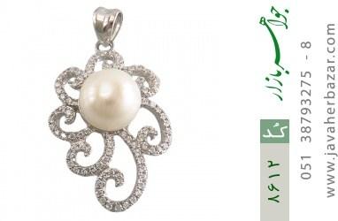 مدال مروارید درشت طرح عروس زنانه - کد 8612