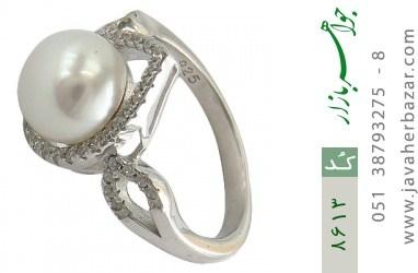 انگشتر مروارید طرح ساغر زنانه - کد 8613