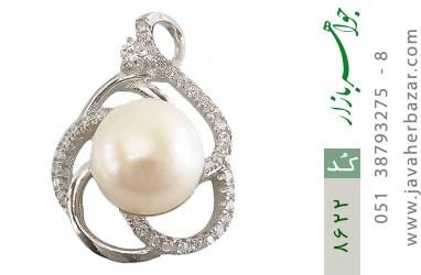 مدال مروارید درشت طرح افشید زنانه - کد 8622