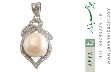 مدال مروارید درشت طرح ارغوان زنانه - کد 8628