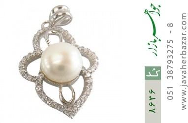 مدال مروارید درشت طرح هستی زنانه - کد 8636