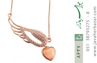 سینه ریز چشم گربه طرح قلب زنانه - کد 8637