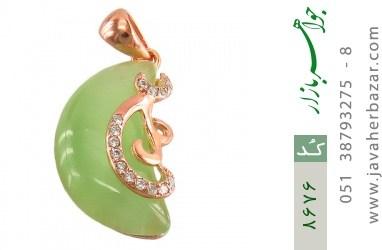 مدال چشم گربه طرح ماه زنانه - کد 8676