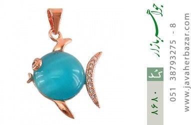 مدال چشم گربه طرح ماهی فانتزی زنانه - کد 8680