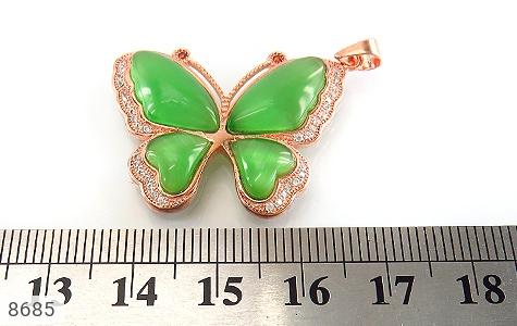 مدال چشم گربه طرح پروانه درشت زنانه - عکس 3