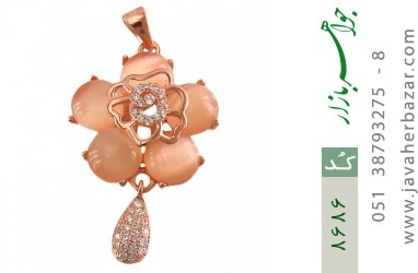 مدال چشم گربه طرح گل زنانه - کد 8686