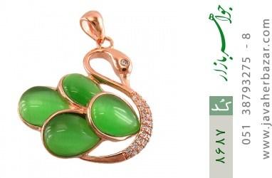 مدال چشم گربه طرح قو درخشان زنانه - کد 8687