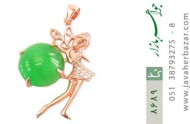 مدال چشم گربه طرح فرشته زنانه - کد 8689
