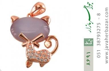 مدال چشم گربه طرح گربه زینتی زنانه - کد 8691