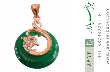 مدال چشم گربه طرح زیبا زنانه - کد 8692