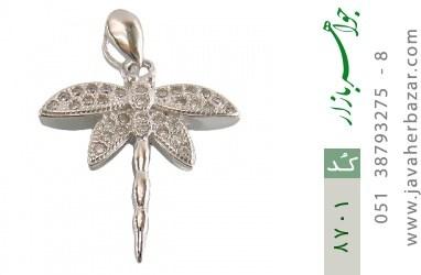 مدال نقره سنجاقک زینتی زنانه - کد 8701