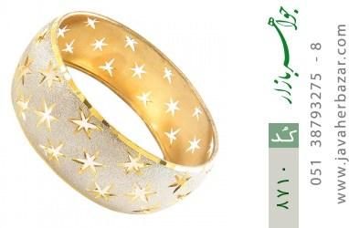 النگو نقره تک پوش طرح ستاره سایز 2 زنانه - کد 8710