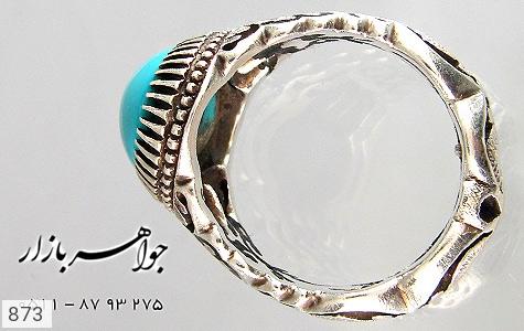 انگشتر فیروزه نیشابوری لوکس رکاب دست ساز - عکس 1