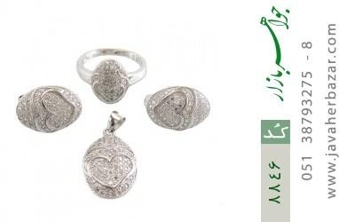 سرویس نقره درخشان طرح قلب زنانه - کد 8846