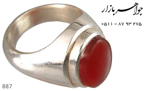 انگشتر عقیق رکاب دست ساز - عکس 1