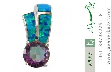 مدال توپاز هفت رنگ طرح شایسته زنانه