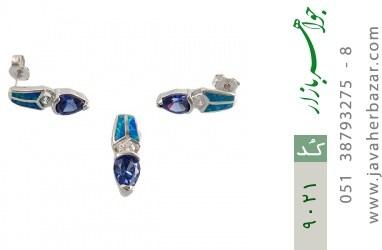 سرویس نقره اپال سنتاتیک طرح پریماه زنانه - کد 9021
