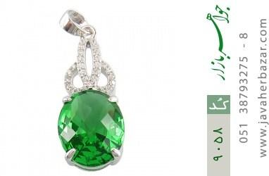 مدال نقره نگین سبز طرح بهار زنانه - کد 9058