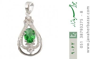 مدال نقره مجلسی طرح شهناز زنانه - کد 9062