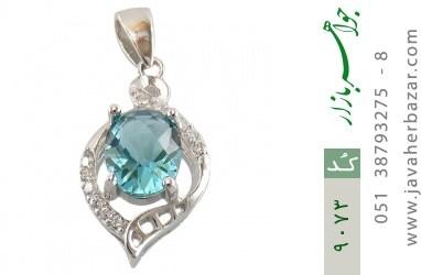 مدال نقره مجلسی طرح شیدا زنانه - کد 9073