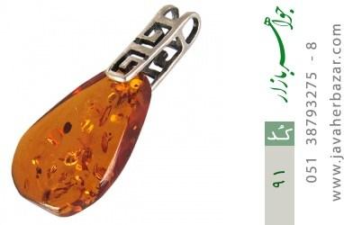 مدال کهربا طرح ورساچه - کد 91