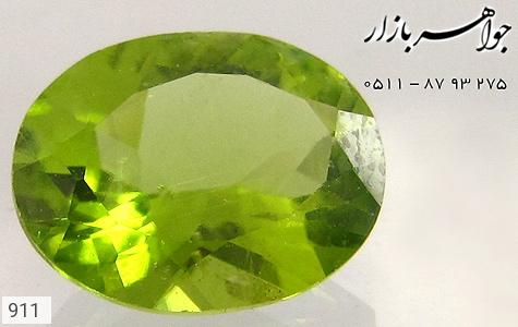 نگین تک زبرجد تراش - تصویر 4
