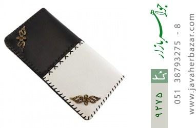 کیف چرم دست ساز - کد 9275