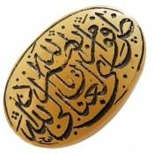 نگین تک عقیق درشت شرف الشمس حکاکی افوض امری الی الله