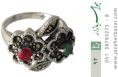 انگشتر زمرد و یاقوت حدید طرح گل زنانه - کد 93