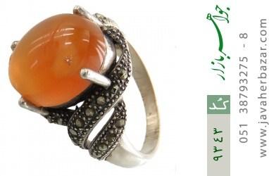 انگشتر مارکازیت و عقیق یمن حکاکی شرف الشمس - کد 9343