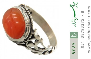 انگشتر عقیق یمن - کد 9347