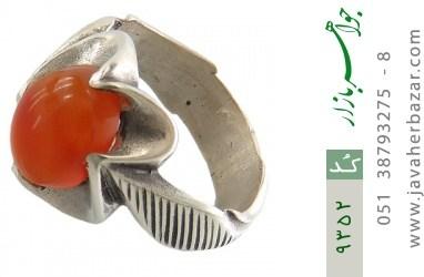انگشتر عقیق یمن حکاکی شرف الشمس - کد 9352