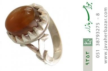 انگشتر عقیق یمن - کد 9353