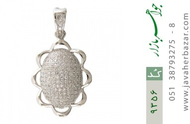 مدال نقره درخشان طرح مهلا زنانه - کد 9356