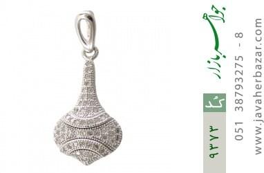 مدال نقره طرح آونگ زینتی زنانه - کد 9373