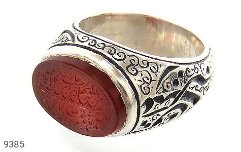 انگشتر عقیق یمن لوکس حکاکی و من یتق الله استاد رعد حکاکی یا زینب کبری یا فاطمه الزهرا هنر دست استاد هشتم - عکس 1
