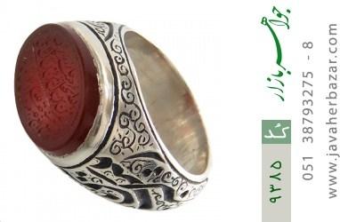 انگشتر عقیق یمن لوکس حکاکی و من یتق الله استاد رعد حکاکی یا زینب کبری یا فاطمه الزهرا هنر دست استاد هشتم - کد 9385