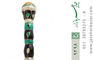 عصا کوک (کشکول) و کهربا و مالاکیت و فیروزه فریم دست ساز - کد 9398