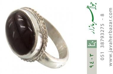 انگشتر عقیق یمن رکاب دست ساز - کد 9403
