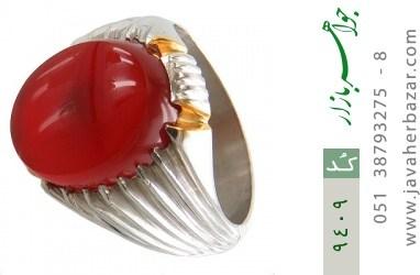 انگشتر عقیق یمن رکاب دست ساز - کد 9409