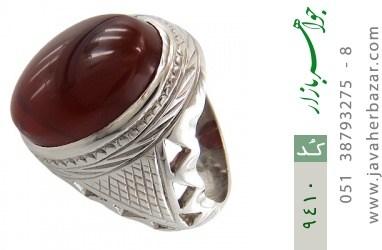 انگشتر عقیق یمن رکاب دست ساز - کد 9410