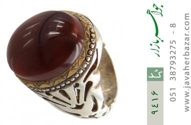 انگشتر عقیق یمن رکاب دست ساز - کد 9416