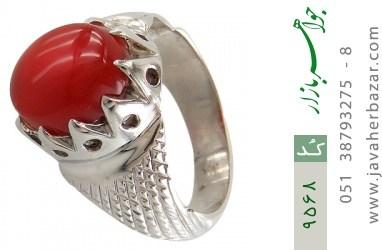 انگشتر عقیق یمن - کد 9568