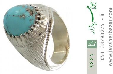 انگشتر فیروزه نیشابوری رکاب دست ساز - کد 9661