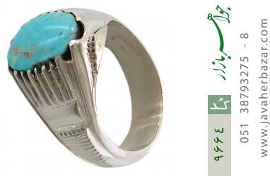 انگشتر فیروزه نیشابوری رکاب دست ساز - کد 9664