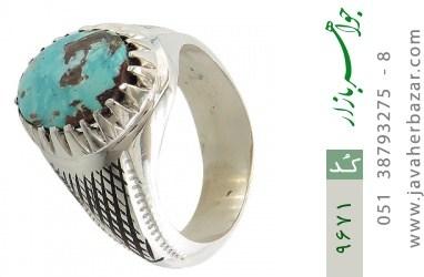 انگشتر فیروزه نیشابوری رکاب دست ساز - کد 9671