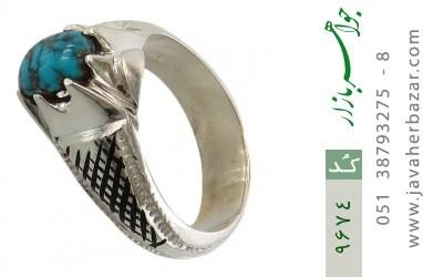 انگشتر فیروزه نیشابوری رکاب دست ساز - کد 9674